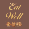 Eat Well - Coatbridge Logo