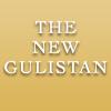 The New Gulistan - Kilsyth Logo