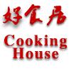 Cooking House - East Calder Logo