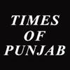 Times of Punjab - Renfrew Logo