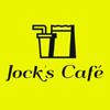 Jock's Cafe - Torry Logo