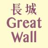 Great Wall - Whitburn Logo